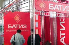 Торговый дом «Батиз» приобрел запорную арматуру в ООО «Сибэнергокомплектсервис»